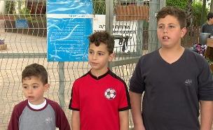ילדים תחת אש - בשרון ובעוטף עזה (צילום: החדשות)