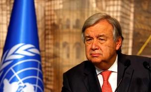 """אנטוניו גוטרש, מזכ""""ל האו""""ם (צילום: רויטרס, חדשות)"""