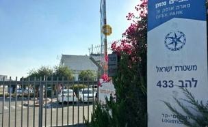 משרדי להב 433 (ארכיון) (צילום: אלירן חייט, חדשות 2)