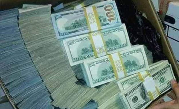 כסף קטרי, ארכיון (צילום: חדשות)