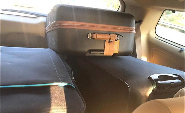 מזוודות הכסף שהועברו לחמאס (צילום: חדשות)