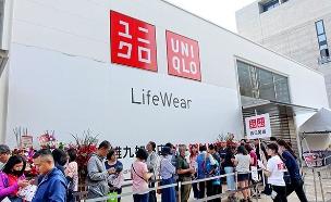 חזית חנות של רשת יוניקלו (צילום: rf123, חדשות)