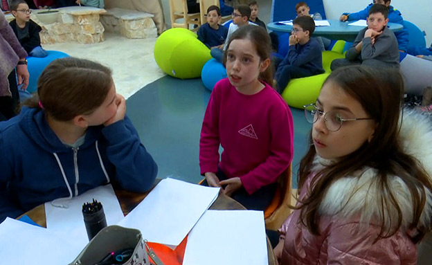 הכיתה המיוחדת לבעיות קשב וריכוז (צילום: החדשות)