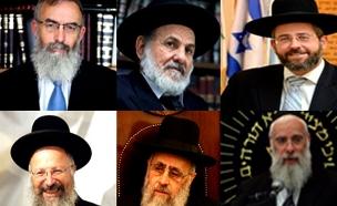 """הרבנות הראשית (צילום: חדשות 2, יח""""צ)"""