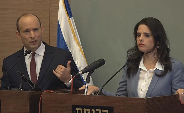 יצביעו נגד ההסכם עם חמאס , בנט ושקד (צילום: החדשות)
