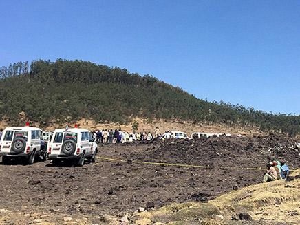 זירת ההתרסקות באתיופיה