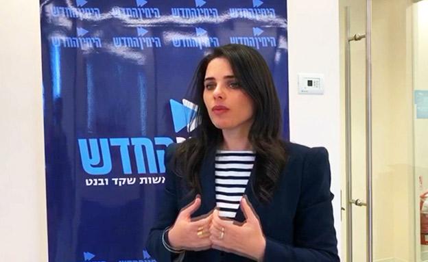 השרה איילת שקד (צילום: החדשות)