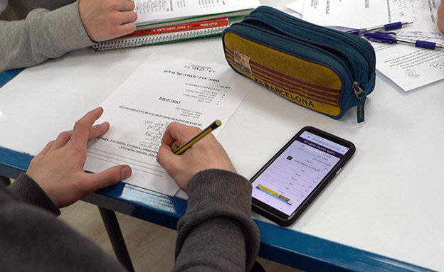 """""""השימוש בסמארטפונים הוא מושכל"""" (צילום: החדשות)"""