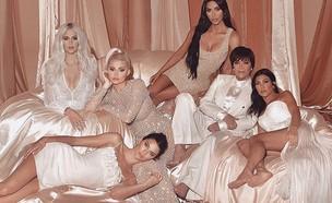 הקרדשיאנס בתמונה משפחתית (צילום: kimkardashian אינסטגרם)