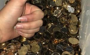 חוב לבנק ששולם במטבעות (צילום: בילי שטאל)