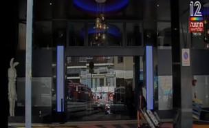 """שחר ואפרת במלון NYX (צילום: מתוך """"חתונה ממבט ראשון 2"""", שידורי קשת)"""
