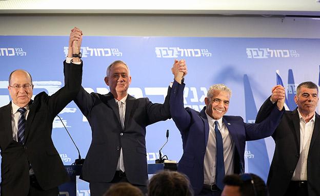 כחול לבן. תומכים נלהבים (צילום: Noam Revkin Fenton/Flash90, חדשות)