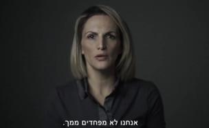 מיקה אלמוג בסרטון נגד נתניהו (צילום:  Photo by Flash90, פייסבוק)