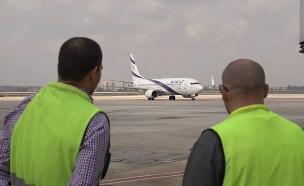 """המטוס שהחזיר את גופתו של באומל (צילום: דובר צה""""ל, חדשות)"""