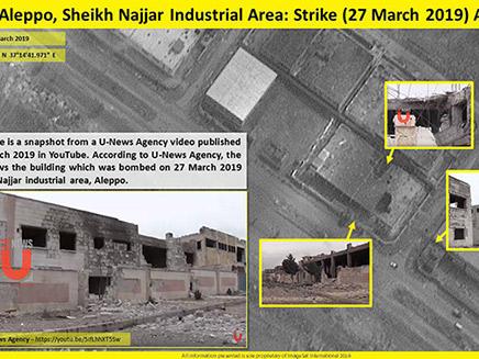 המבנים שהופצצו (צילום: ImageSat International (ISI), חדשות)