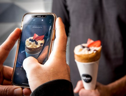 ארהל'ה קרפ גלידה