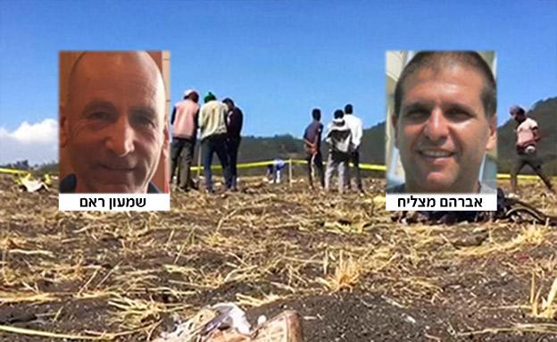 זירת ההתרסקות ושני הישראלים שנהרגו (צילום: חדשות)