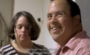 ניצן וזגיא: התחתנו כננגד כל הסיכויים (צילום: מכון פוירשטיין, חדשות)