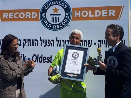 השוער המבוגר ביותר בעולם, חייק (ההתאחדות לכדורגל) (צילום: ספורט 5)