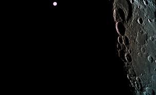 בראשית בדרך לירח (צילום: בראשית)