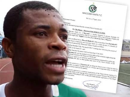 המכתב עם ההצעה הרשמית של מכבי חיפה על איקוום אוטין (צילום: ספורט 5)