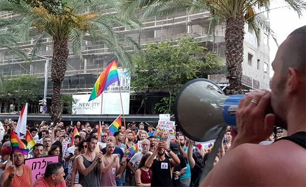 """הפגנה של קהילת הלהט""""ב (ארכיון) (צילום: החדשות)"""