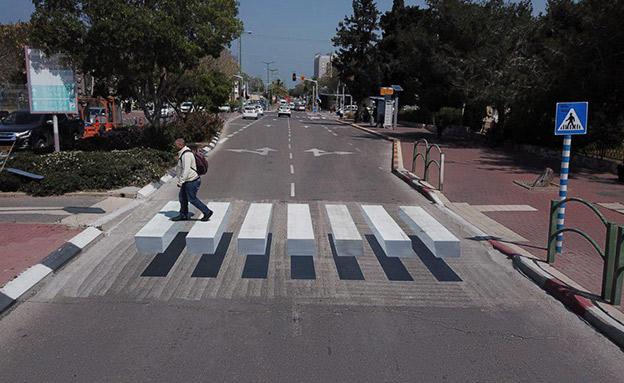 מעבר חצייה תלת ממדי באשקלון (צילום: עיריית אשקלון, חדשות)