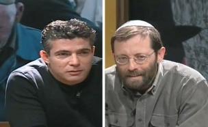 צפו בעימות ששודר ב-1996 (צילום: באדיבות רפי קפלן, חדשות)