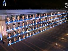 אלו חברי הכנסת החדשים (צילום: החדשות)