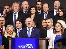 נאום הניצחון של נתניהו (צילום: איתן אלחדז/TPS)