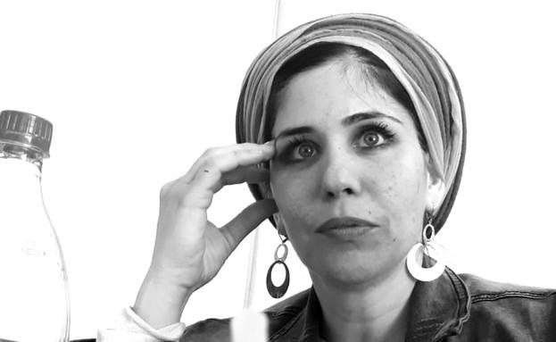 הילה נירפז (צילום: נעה ניפרז)