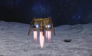 ככה נוחתים על הירח (צילום: SpaceIL,  יחסי ציבור )