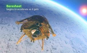 החללית הישראלית בראשית (צילום: SpaceIL, חדשות)