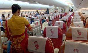 האם המיקום משפיע על מחיר הטיסה? (צילום: החדשות)