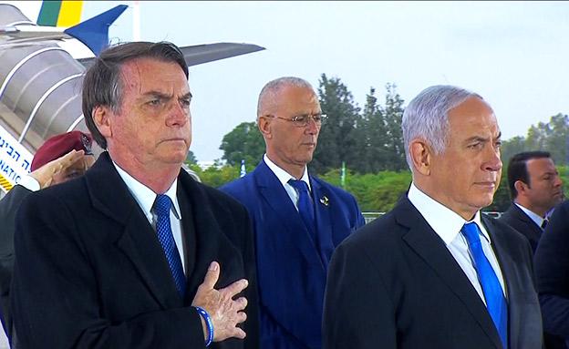 קבלת הפנים לנשיא ברזיל בישראל, ארכיון (צילום: החדשות)