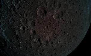 """הירח כפי שצילמה """"בראשית"""" (צילום: SpaceIL, חדשות)"""