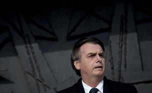 נשיא ברזיל בביקורו ביד ושם (צילום: AP, חדשות)