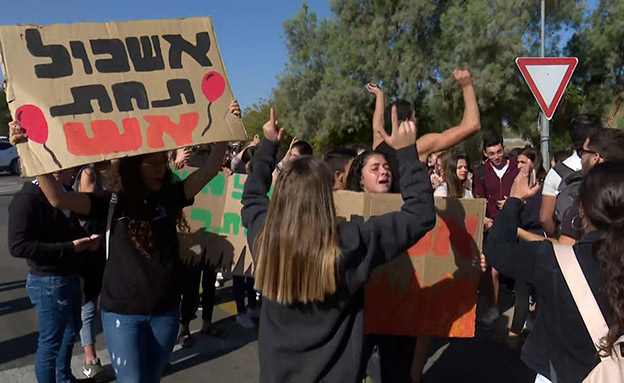 הפגנות של תושבי הדרום נגד נתניהו לפני כמ (צילום: החדשות)