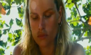 אלכסה דול (צילום: צילום מסך)