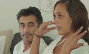 דקלה ואלון, חתונה ממבט ראשון