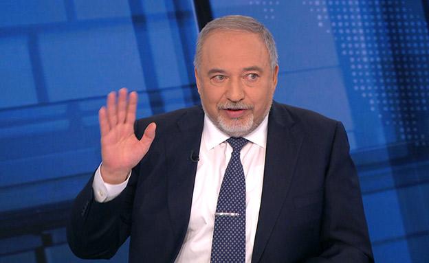 """יו""""ר ישראל ביתנו, אביגדור ליברמן (צילום: החדשות)"""