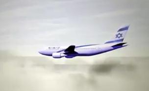 הסרטון שמנע מהמשלחת הישראלית להגיע? (צילום: חדשות)