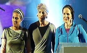 שלוש האמהות. ידליקו משואה (צילום: חדשות 2)