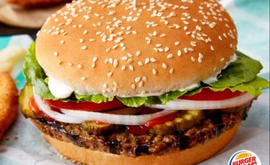 Impossible Whopper Burger (צילום: בורגר קינג)