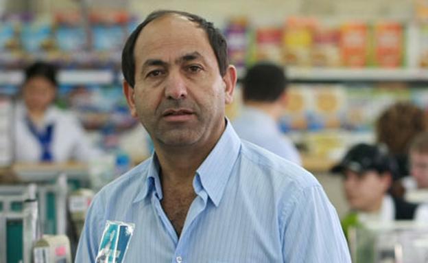 איש העסקים רמי לוי (צילום: פלאש 90, חדשות)