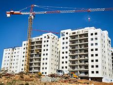 """הלמ""""ס: מחירי הדירות ירדו ב-0.3%"""