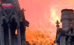 השריפה בנוטרדאם מעיני הכבאים (צילום: sky news, חדשות)