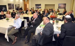 הקונגרס הישראלי ליהדות ודמוקרטיה (צילום: תמר מוצפי)