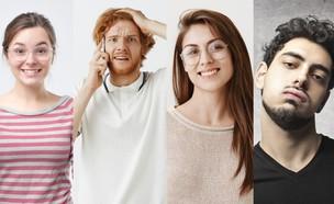 ארבעה סוגים של מחפשי עבודה (צילום: kateafter | Shutterstock.com )