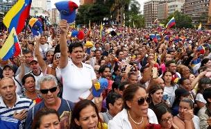אחת ממחאות הענק נגד מאדורו לפני כחודש (צילום: רויטרס, חדשות)
